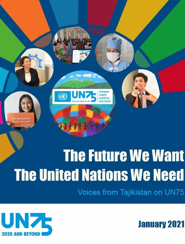 UN75 publication cover